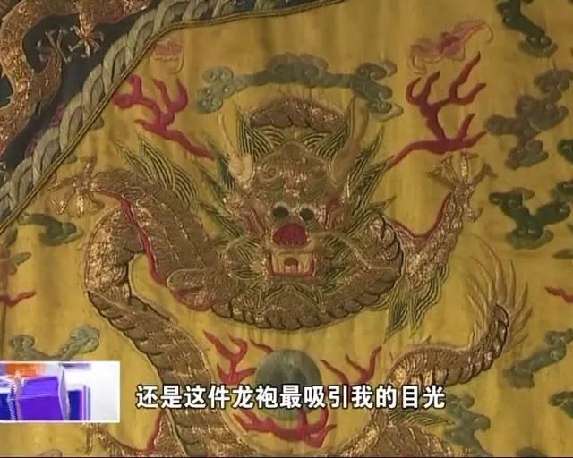 中国课本博物馆能看到清朝皇帝的龙袍究竟长啥样 可以免费参观