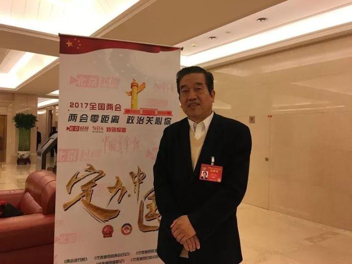 国培计划启动:中国书
