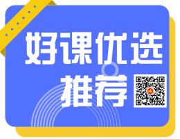 幼儿园课程分发推广,找61eol.com