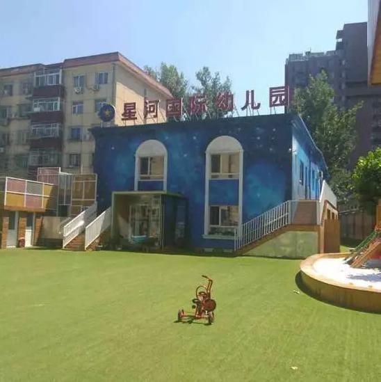 北京再曝幼儿园疑似虐童事件:多名幼儿有针刺伤